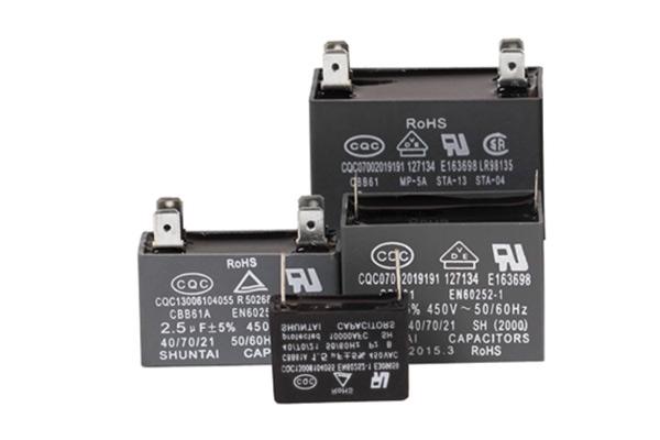 CBB61型交流電動機電容器